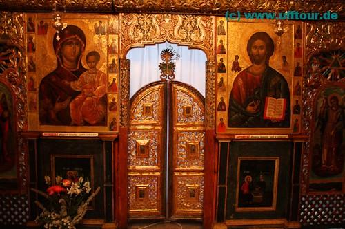 Kloster Humor - Eingang zum Allerheiligsten